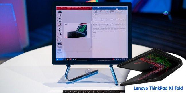 Lenovo ThinkPad X1 Fold โน๊ตบุ๊คพับได้